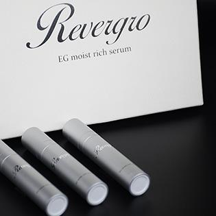 業務用美容液のRevrgro